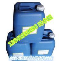蓝白火醇油催化剂 液体燃料乳化剂_成都高旺批发 甲醇燃料助燃剂