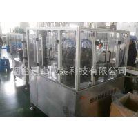 铝盖高速全自动生产线及配套模具 酒瓶铝塑盖生产设备供应商