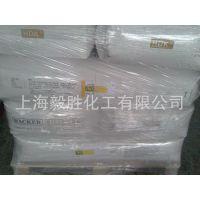 供应德国瓦克亲水型气相二氧化硅(白炭黑)HDK V15、N20 、T40
