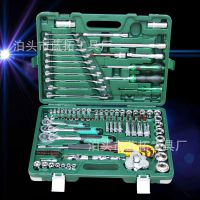 络钒钢121件套汽修工具套装汽车维修组套120+1件套筒扳手组合