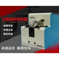 QUICHER NSBI进口螺丝机 自动螺丝排列机 螺丝刀 风批专用