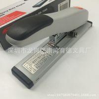 供应正品旗文HS-1000订书机 加厚订书机 重型订书机 可订100张