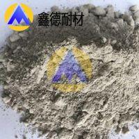 高铝水泥 浇注料 高铝浇注料价格优惠 厂家直销