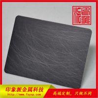 厂家供应正品304手工乱纹黑古铜不锈钢镀铜板