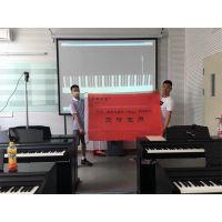 音乐教学资源库