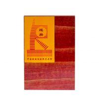 湖南森宇建筑材料标准耐磨建筑木模板