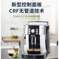 北京德龙咖啡机租售一体化服务商