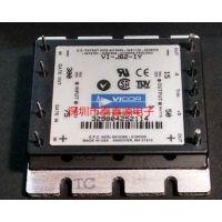 VI-J62-IY电源模块VICOR品牌