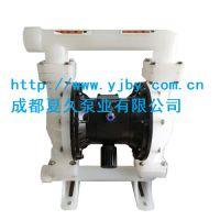 QBY/DBY1寸气动隔膜泵英格索兰F46防腐蚀耐酸碱污泥泵自吸抽水泵