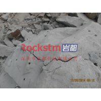 如果没有炸药,怎么才能代替炸药开采金矿稀土等资源-岩都分裂机
