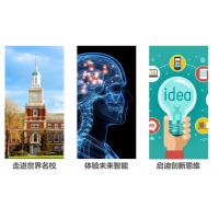 美国哈佛大学麻省理工大学官方认证项目2019青少年夏令营