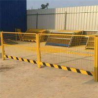 基坑护栏网 浸塑围栏网批发 公路护栏网隔离栅