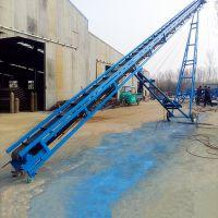 都用-移动式黄沙皮带输送机 混凝土装车皮带机 大倾角皮带输送机