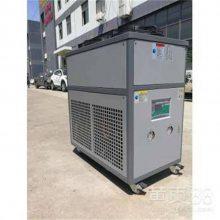 上海冷水机厂家直销化工小型冷水机