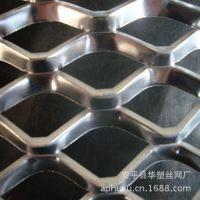 厂家供应钢板网、重型钢板网、轧平钢板网、铝板网