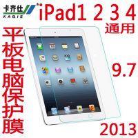 苹果iPad 2 3 4平板电脑膜 防刮高清磨砂 贴膜