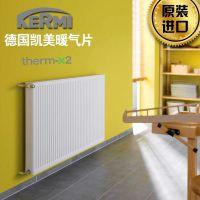 德国kermi凯美暖气片X2节能技术 家庭供暖散热器