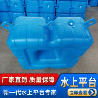 水上平台搭建专用大浮筒 大号浮桶养殖浮筒  优质水上浮筒供应