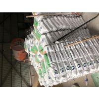 郑州工厂设备基础灌浆料厂家直销