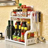 塑料落地多层置物架调料架调味架子家用厨房用品收纳储物架厨具