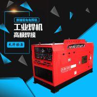 高频400a自发电电焊机价格