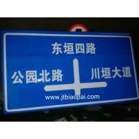 乌鲁木齐交通指示牌制作 哈密路牌加工厂