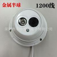 1200线高清监控摄像机  红外点阵监控摄像头 金属大半球