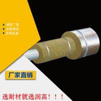 铁皮保温岩棉管 A级防水保温管壳 电厂保温岩棉管