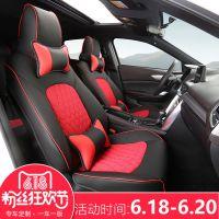 马自达CX-4坐垫 CX4汽车改装座套专车专用四季坐垫新款夏季座垫