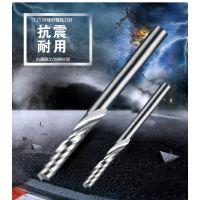 赛诚品牌钨钢材质亚克力专用单刃铣刀
