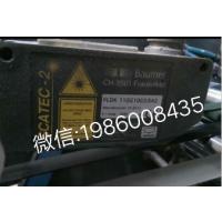 特价供应BAUMER堡盟FLDK 110G1003/S42激光拷贝计数器