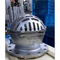 H42X不锈钢法兰式升降式底阀永嘉生产厂家