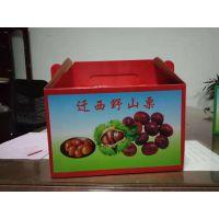 蜂蜜定制干果盒零食大礼包坚果礼品盒食品手提盒大米特产纸盒