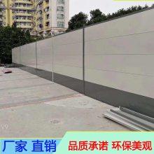 番禺新楼盘现场安装H钢围挡/镀锌金属钢板围蔽/快装装配式围挡
