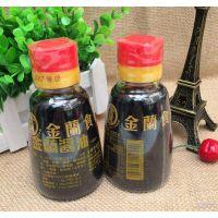金兰酱油价格价格 金兰酱油批发供应商 金兰酱油新闻网