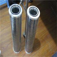 不锈钢烧结过滤网筒 厂家专业定做水槽过滤筒