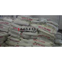 供应岳阳巴陵石化4000系列热塑性橡胶SEPS新材料改性剂
