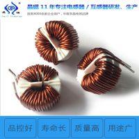 晶磁科技/PCB板/电控板/隔离/磁环电感/滤波器/共模