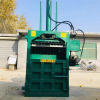 棉花立式液压打包机 废纸箱打包机 慧聪矿泉水瓶压包机厂家