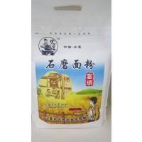 宁夏传统工艺沙湖雪石磨面粉5KG家庭装多用途