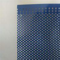 镀锌冲孔网板 六角冲孔网 穿孔板图片