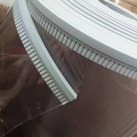 塑料磁性门帘磁铁门帘磁门帘吸磁门帘 磁吸式门帘