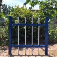 学校围墙护栏 锌钢隔离护栏 工业园围墙围栏