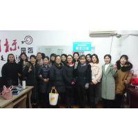 宁陵县教师资格证考试辅导班