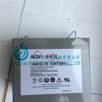 霍克蓄电池AX12V200AH AGV小车专用动力型免维护蓄电池 尺寸 参数