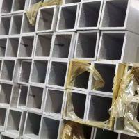 销售6061/6063铝合金铝管 铝方通 铝棒铝板 铝排 角铝 槽铝铝型材