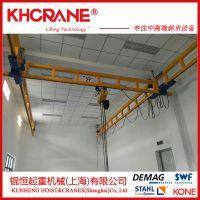 锟恒KBK柔性轨道手拉小车 铝轨道吊挂件 刚性轨道滑车 端盖等配件正品供应