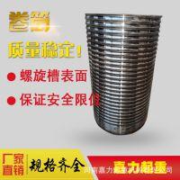 厂家批发电动葫芦卷筒钢丝绳1t3t5吨起重机卷筒10t16t9电葫芦卷筒