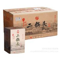 牛栏山珍品15年45度400ml 牛栏山十五年 老北京二锅头珍品白酒整
