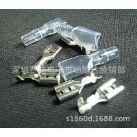 开关接线端子6.3插簧 插片 冷压端子6.3mm铜加厚 插簧+护套 接头